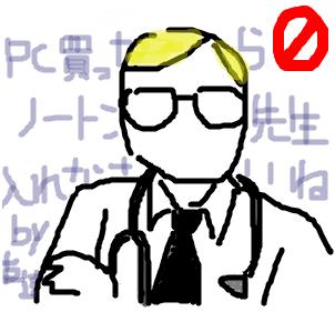 Cocolog_oekaki_2008_11_30_01_53