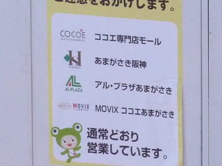 Cocoe2